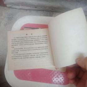 红灯记(馆藏)