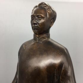毛主席去安源纯铜铸像一座,工艺精湛 ,包浆醇厚,型态完整 ,高41厘米,宽约16厘米,重约6.4斤