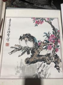 天津美术家协会会员 徐伯全精品之作