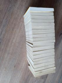 資治通鑑(全二十冊) 第2到第20册都有锁线,第1本由于搬家时弄破,所以另配一本新的。全为自然旧,无霉点,自藏有稍许封面封底破损