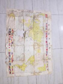 1946年出版抗战胜利第一版新世界大地图