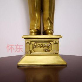 毛主席黄铜站立像