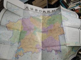 尤溪县行政区划图