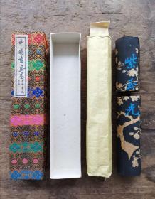 八十年代老墨 八两上海墨厂 油烟一零四 八两紫玉光