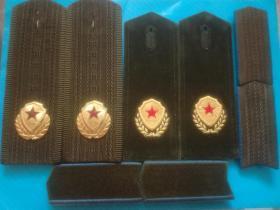 90年代中期92、93年老国安警察民警干警安全蓝边人造丝植绒硬软肩章领章一套稀少收藏