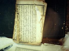 Q1305,民国石印本医学古籍:辩证奇闻,线装1册卷10,38个筒子页。