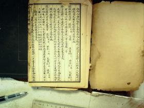 Q1306,少见医书,民国精石印本医学古籍:金匮心典,线装1册卷中,33个筒子页。
