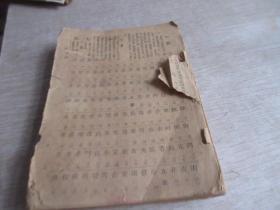 学生字典   库2
