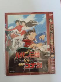 (DVD)名侦探柯南VS鲁邦三世