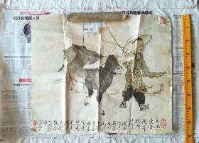 老宣纸水印范曾人物画一幅