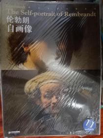 西方油画大图系列 伦勃朗自画像