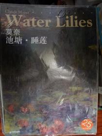 西方油画大图系列 莫奈 池塘 睡莲