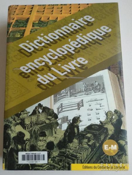法文原版书 dictionnaire encyclopedique du livre t.2 ; e-m