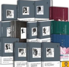 克里希那穆提作品集15册 精装版 在关系中认识自我 倾听内心的声音 答案就在问题之中 觉知的智慧 九州出版 正版书九州
