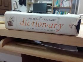 美国传统英语词典(第四版)The American Heritage Dictionary of the English Language(FourthEdition)