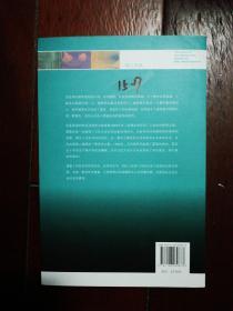 洞穴奇案(新知文库)封底用红笔写了4个数字