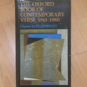 The Oxford book of contemporary verse, 1945-1980 (牛津当代英诗读本)
