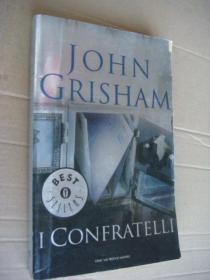 I CONFRATELLI  意大利语原版