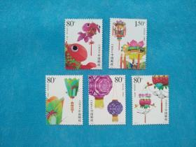 2006-3 灯彩 1套(新邮票)