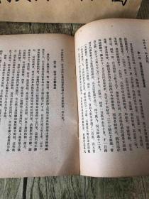 毛泽东湖南农民运动考察报告