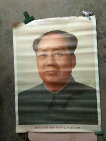 2开毛泽东主席标准像(72*53cm)1977年