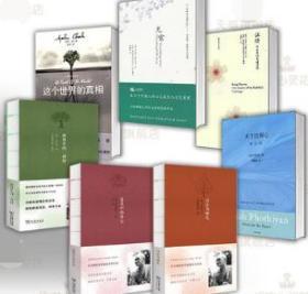 阿姜查全集7册 无常+关于这颗心+这个世界的真相+证悟+以法为赠礼+莲花中的珍宝+森林里的一棵树 正版书籍