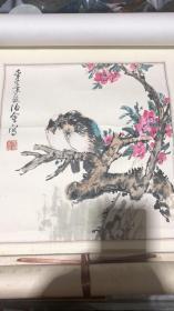 天津美术家协会会员 徐伯全 34x34厘米