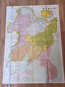 《满洲国地图》76:106cm  1:2000000  满洲日报社印刷  1934年南满洲铁道株式会社总务部资料科   再版