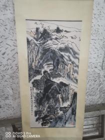旧藏 解放初期陆俨少(看)山水高士立轴,画工精妙,气象不凡 ,确保三十年以上手绘老画。