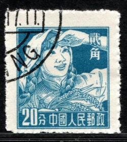新中国邮票普8工农兵图案普通邮票9-8面值2角20分实图保真销1 贰字错版邮票