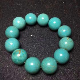 绿松石手串尺寸:珠子直径:20mm 重量:135克