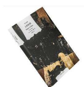 人的权利 潘恩 乐国斌 翻译 译文经典 精装本 与资本论齐名哲学散文 正版书籍包邮