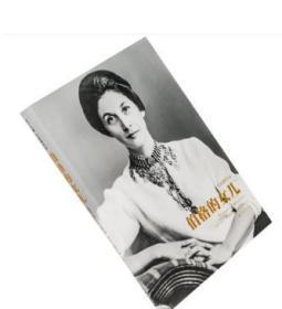 伯格的女儿 纳丁戈迪默 南非 贾文浩 翻译 天下大师戈迪默作品 精装 诺贝尔文学奖 正版书籍包邮