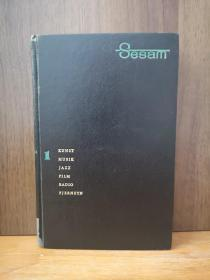 SESAM: SYSTEMATISK LEKSIKON【挪威语原版?】
