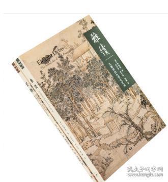 雅债+长物 全2册 柯律格 早期现代中国的物质文化与社会状况 三联书店 正版书籍包邮