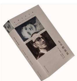 无尽的谈话 莫里斯布朗肖 布朗肖作品集 精装收藏本 南京大学 法国文学艺术 正版书籍包邮