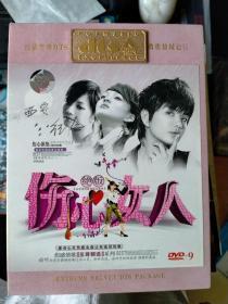 伤心女人绝版DVD-9 1CD