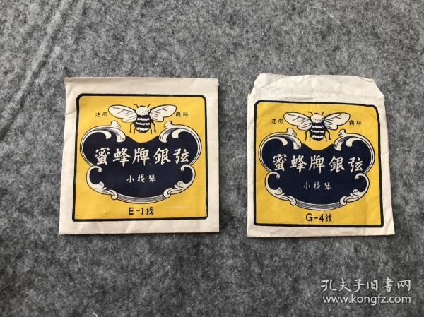 蜜蜂牌银弦,E-1,G-4,上海提琴厂