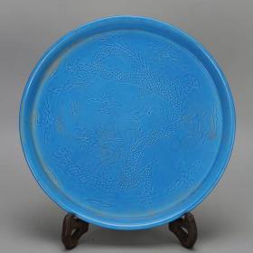 大明蓝釉雕龙茶盘