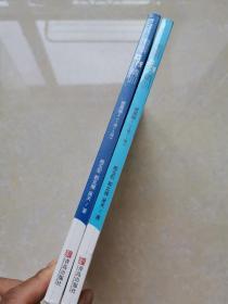 围棋死活精训 提高篇1(2级—1段)提高篇2(1-3段)两册合售(未拆封)