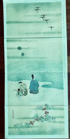 日本江户时期著名画家酒井抱一笔《伊势物语图双幅》