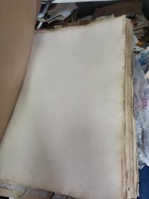 老纸头【民国,布纹卡纸,70张】可以画水彩,画油画。大尺寸:76×55.5cm