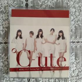 ありがとう~無限のエール ℃-ute 早安少女组 可爱团 日版CD 原版保真