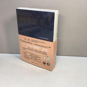 四季随笔:吉辛101篇手札珍品(套装含中英文两册及mp3光盘) 【全新未拆塑封,正版现货,收藏佳品 看图下单】