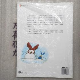 小兔波力品格养成系列:圣诞快乐