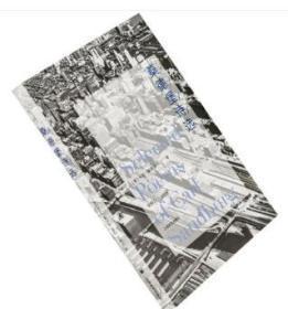 桑德堡诗选 卡尔桑德堡 邹仲之翻译 美国现代诗歌大师 正版书籍 诗歌书籍 精装收藏本 包邮