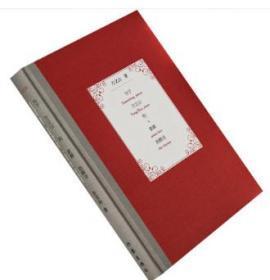 关于方文山的素颜韵脚诗 方文山 纪念版 精装 音乐诗歌 作家出版社 正版书籍包邮