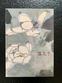 《張大千畫集》1998年 澳大利亞新南威爾士藝術畫廊展覽圖錄  彩圖80幅 Lion among painters chinese master CHANG DAI CHIEN
