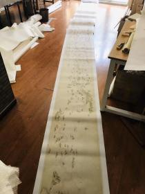 古地图1703 全黄图 王翚摹本 清康熙42年后。纸本大小52.04*792.92厘米。宣纸原色微喷印制,