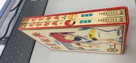 恶灵圣典(第1—2集两册合售) 带盒